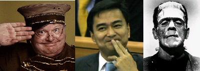 abhisitgvt